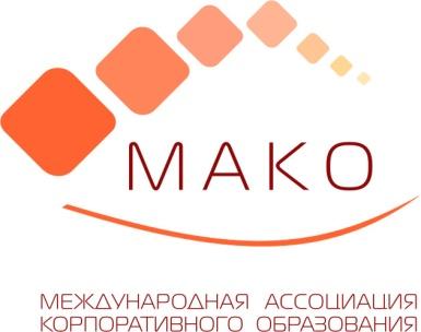 Лого МАКО 1